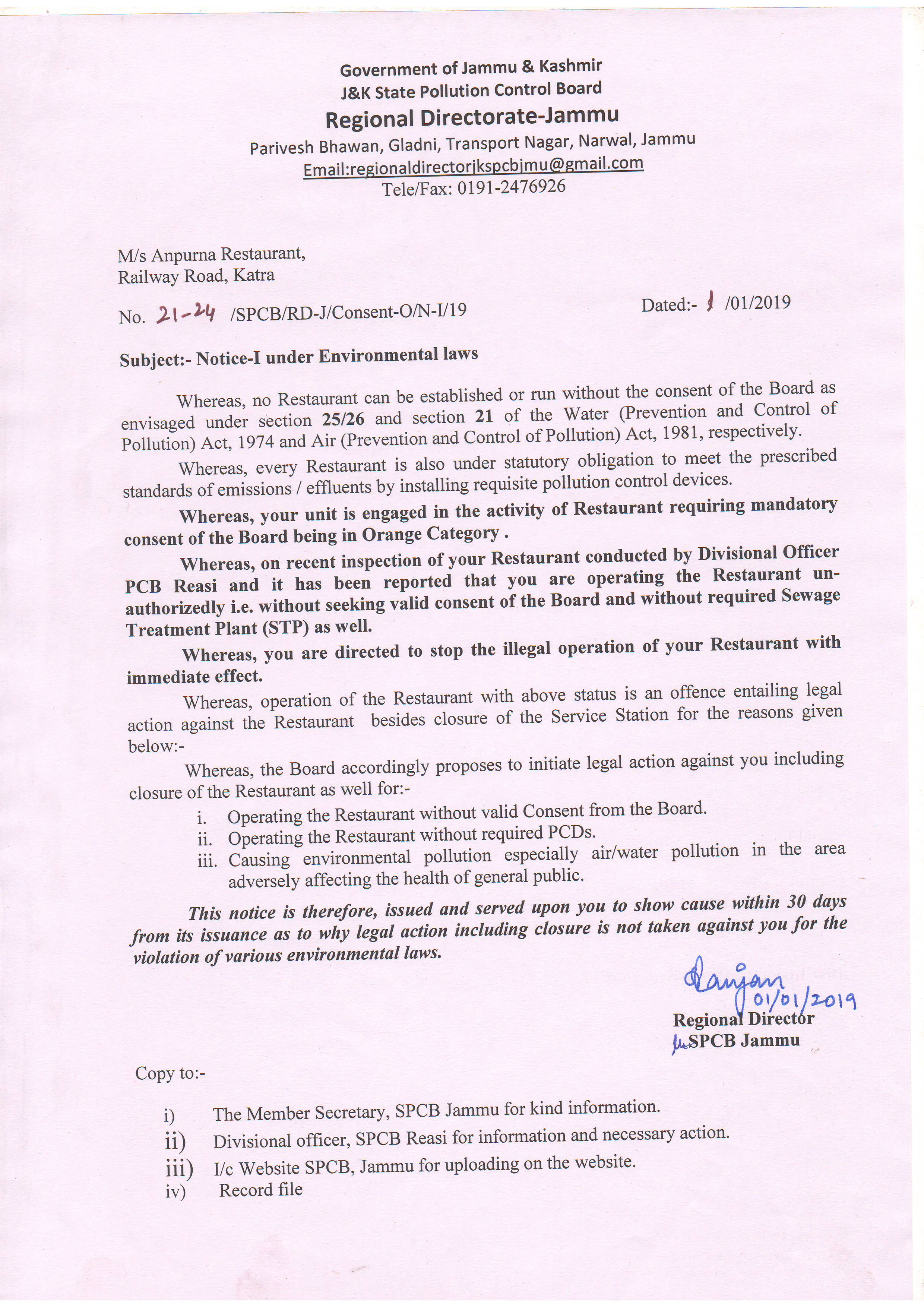 Notice to Industrial Units